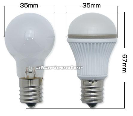 動画で使用している電球はDL,J40ALです。