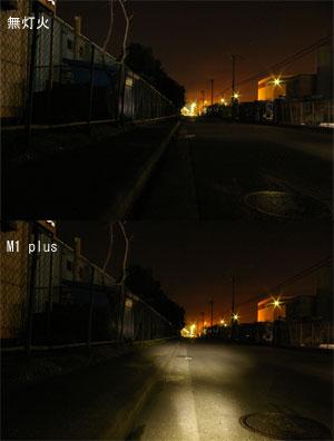) M1+ (plus) 自転車用 LEDライト ...