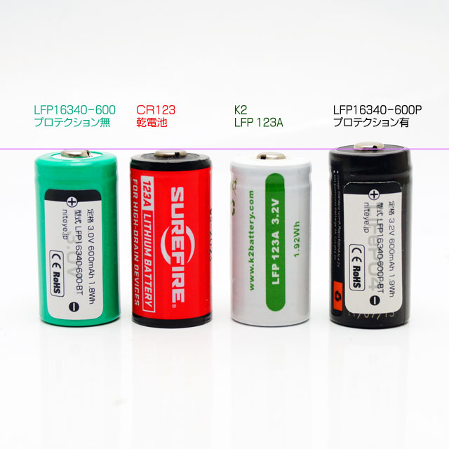 jetbeam jp lfp 16340 2本セット cr123相当 lifelo4充電池 激安価格販売