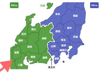 電球豆知識(50hz/60hz周波数帯 ... : 日本地図 関西 : 日本